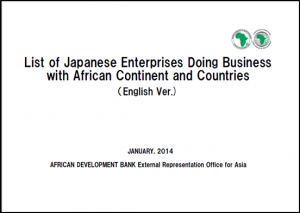 List of Japanese Enterprises Doing Business with African Continent and Countries(English)_Jan, 2014